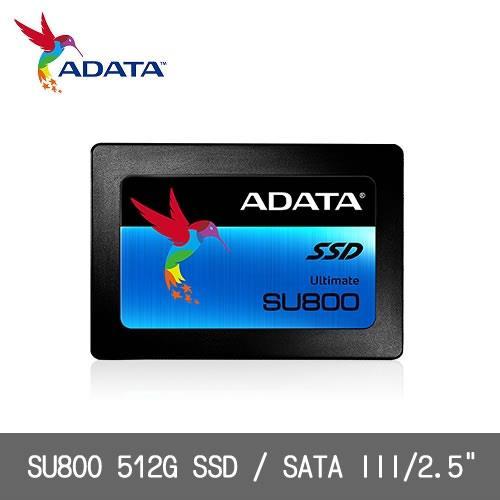 ADATA 威剛 Ultimate SU800 512GB 2.5吋 SATA3 固態硬碟