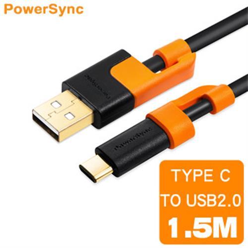 Eclife-PowerSync Type C USB2.0 A 1.5