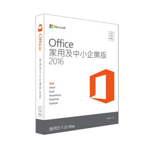 Microsoft微軟 Office 家用及中小企業版 2016