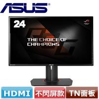 R1【福利品】 ASUS華碩 PG248Q 24型電競寬螢幕