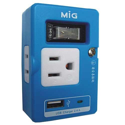 MIG 節能分接器附USB充電^(藍色^) SL~219U1