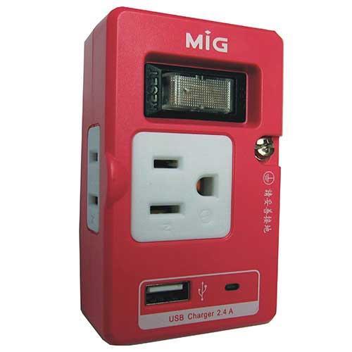 MIG 節能分接器附USB充電^(紅色^) SL~219U1