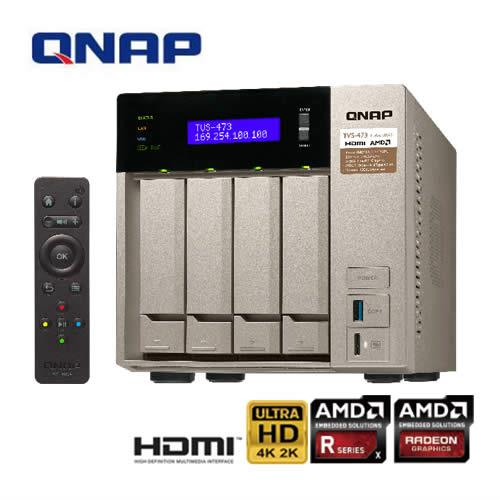 QNAP威聯通 TVS-473-8G 4Bay網路儲存伺服器