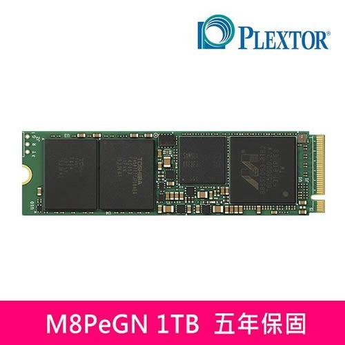 PLEXTOR M8PeGN 1TB M.2 2280 PCIe SSD 固態硬碟/五年保/(無散熱片)