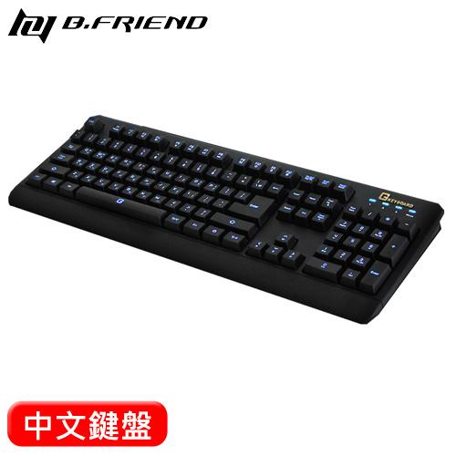 B.Friend GK2 遊戲專用發光防水有線鍵盤