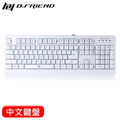 B.Friend GK1 防水遊戲專用有線鍵盤 白