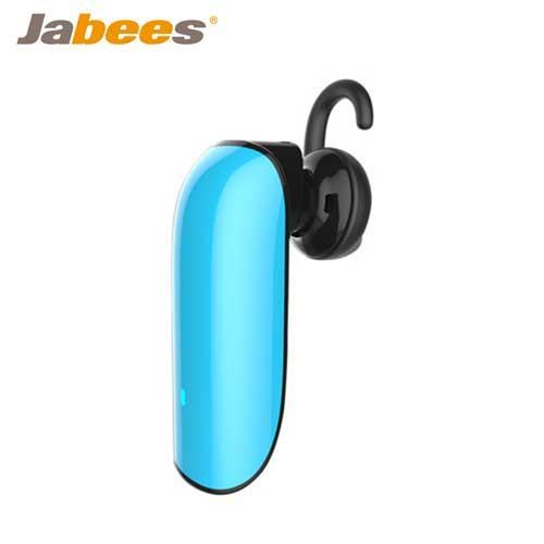 Jabees Beatles立體聲藍芽耳麥 - 藍色