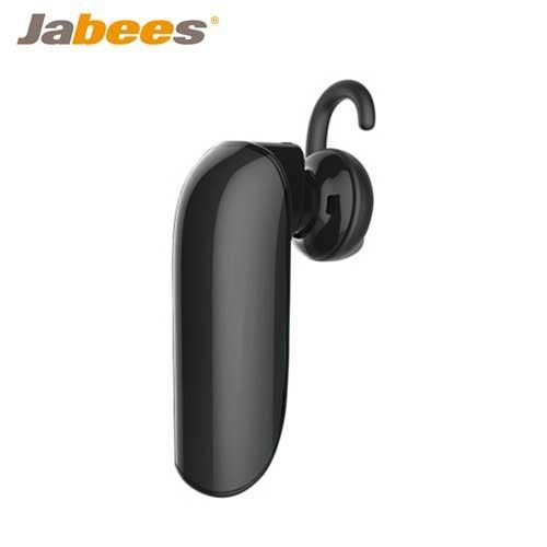 Jabees Beatles立體聲藍芽耳機 - 黑色
