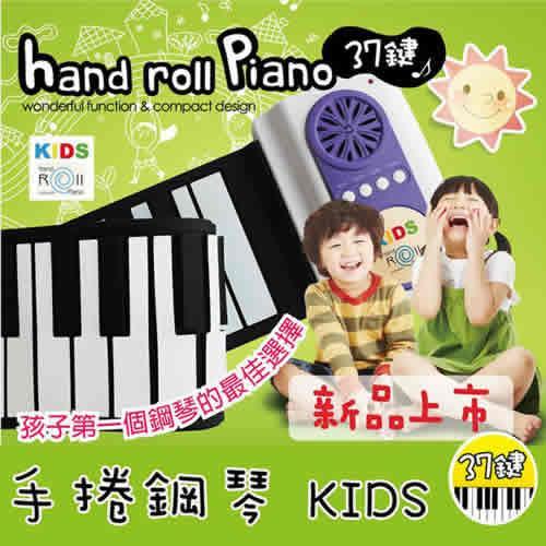 山野樂器 手捲鋼琴( KIDS)