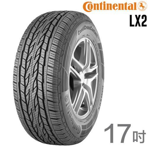 Continental 德國馬牌 17吋輪胎 LX2 225/65HR17