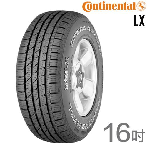 Continental 德國馬牌 16吋輪胎 LX 215/70HR16