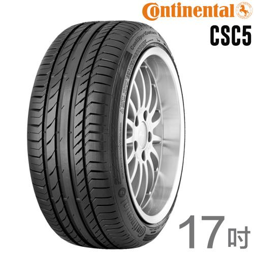 Continental 德國馬牌 17吋輪胎 CSC5 215/45WR17