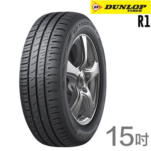 DUNLOP 登祿普 15吋輪胎 R1 205/65HR15