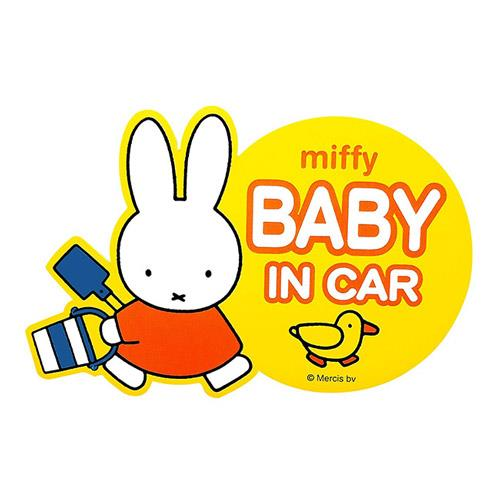 日本MEIHO MIFFY BABY IN CAR 車身磁性磁鐵銘牌 DB03
