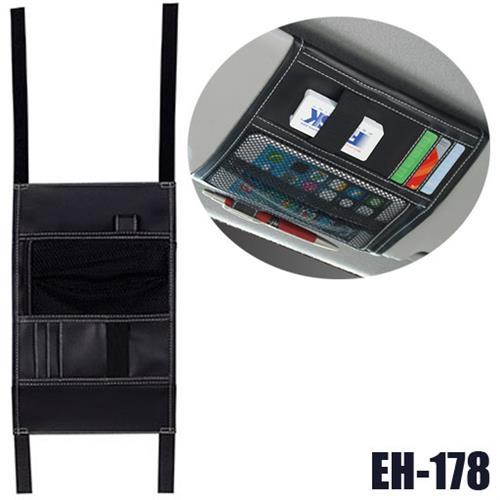 日本SEIKOSANGYO 遮陽板便利置物袋 EH-178