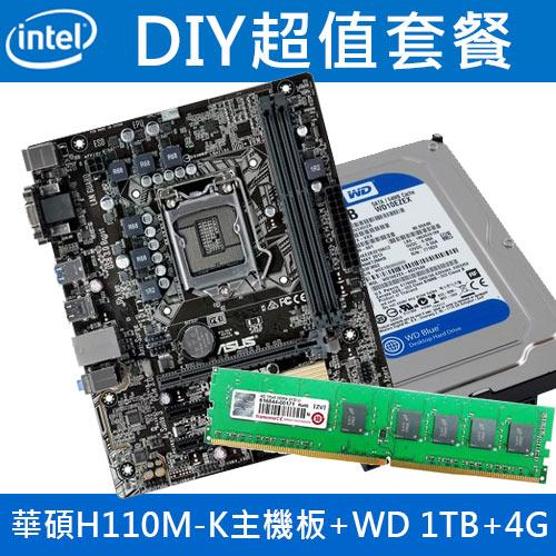 【超殺】華碩 H110M-K 主機板+WD 1TB硬碟+4G記憶體