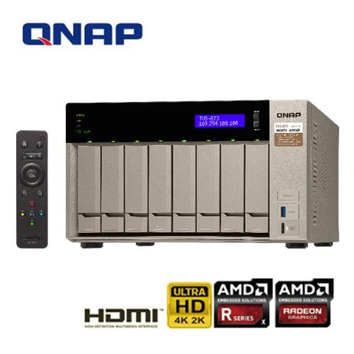 QNAP威聯通 TVS-873-64G 8Bay網路儲存伺服器