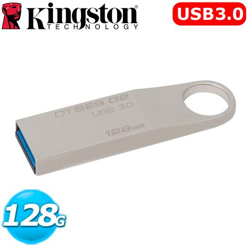 Eclife-Kingston  DTSE9 G2 128G 3.0