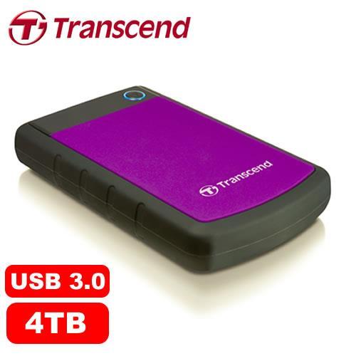 Transcend 創見 25H3P 4TB 2.5吋 軍規防震防摔硬碟 紫