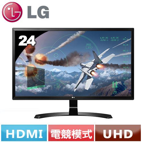 Eclife-LG 24 4K 24UD58