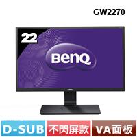 BenQ GW2270 22型廣視角液晶螢幕