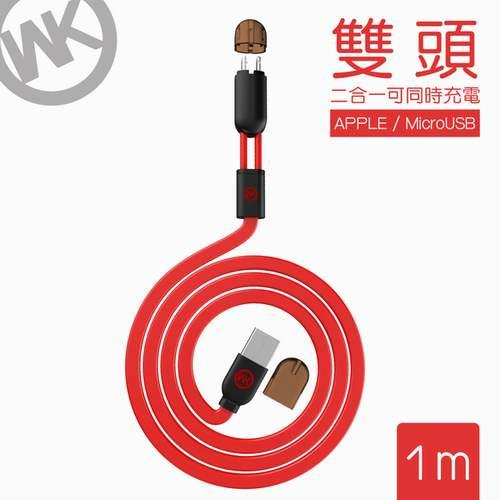 Eclife-WKC001-RD 21LIGHTNING/MICRO-USB100CM