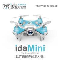 ida-drone mini 彩盒版