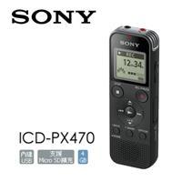 SONY 新力 ICD-PX470數位語音錄音筆