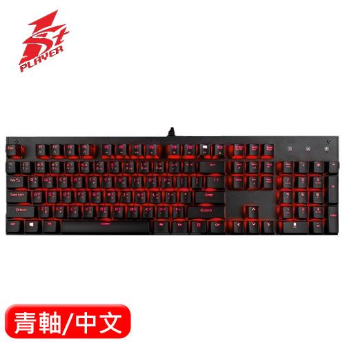 1STPLAYER Firerose 火玫瑰 II 紅光機械鍵盤 青軸