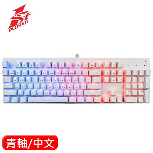 1STPLAYER Firerose 火玫瑰 II 混光機械鍵盤 青軸 白