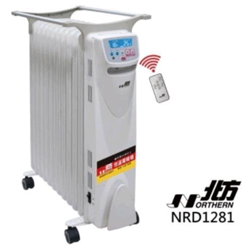 NORTHERN 電子式葉片恆溫電暖爐 NRD1281