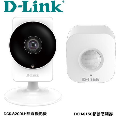 ~ 組~D~LINK智能家居組^(DCS~8200LH DCH~S150