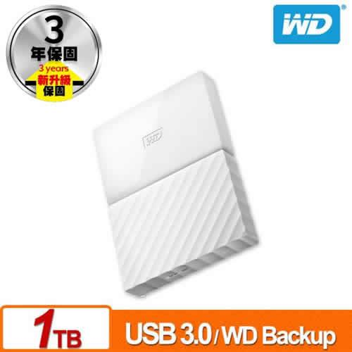 WD My Passport 1TB(白) 2.5吋行動硬碟(WESN)