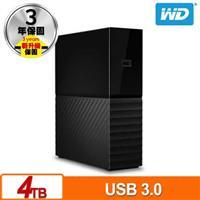 WD My Book 4TB 3.5吋外接硬碟(SESN)