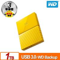 【福利品】WD My Passport 1TB(黃 2.5吋行動硬碟(WESN