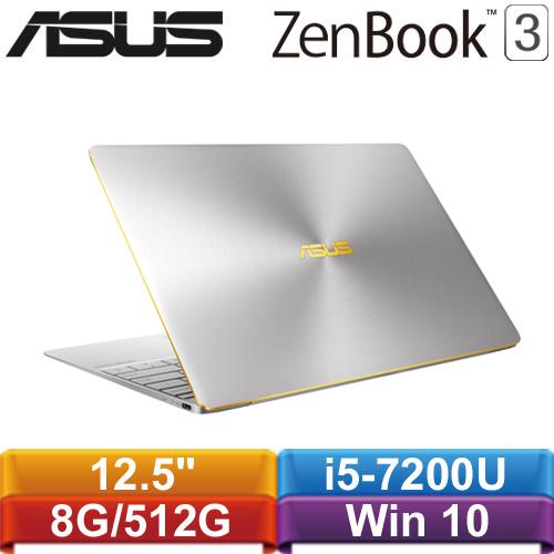 ASUS華碩 ZenBook 3 UX390UA-0141C7200U 12.5吋筆記型電腦 石英灰