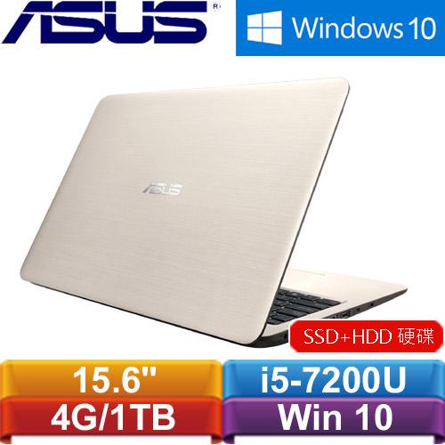 ASUS華碩 K556UQ-0231C7200U 15.6吋筆記型電腦 霧面金