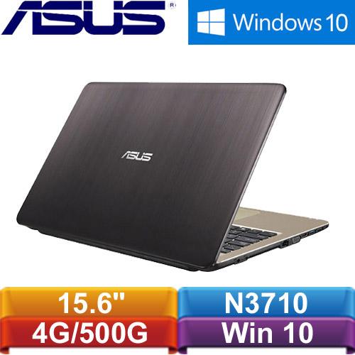 ASUS華碩 X541SC-0051AN3710 15.6吋筆記型電腦 黑