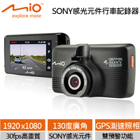 【送32G+車充】Mio MiVue 698 頂級SONY感光元件行車記錄器