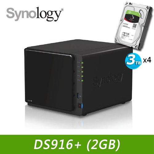 【超值組】 DS916+ 2GB搭IronWolf NSA碟3TB *4