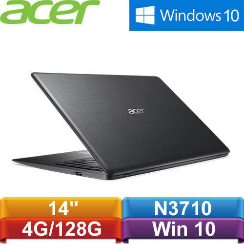 ACER宏碁 Swift 1 SF114-31-P2TD 14吋筆記型電腦 黑