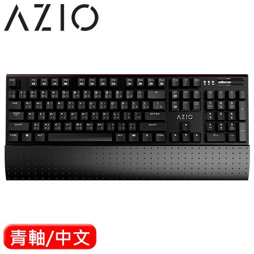 AZIO MGK1 機械電競鍵盤 青軸