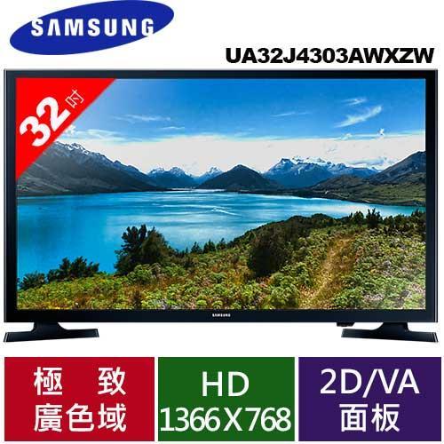 SAMSUNG 32型LED電視 UA32J4303AWXZW