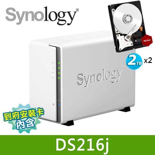 【限時瘋殺】DS216j 搭WD 紅標 2TB x2