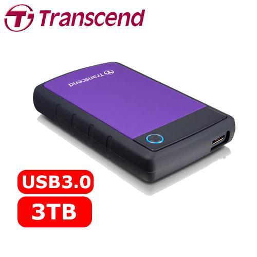 Transcend創見 25H3P 3TB 2.5吋 軍規防震防摔硬碟 紫