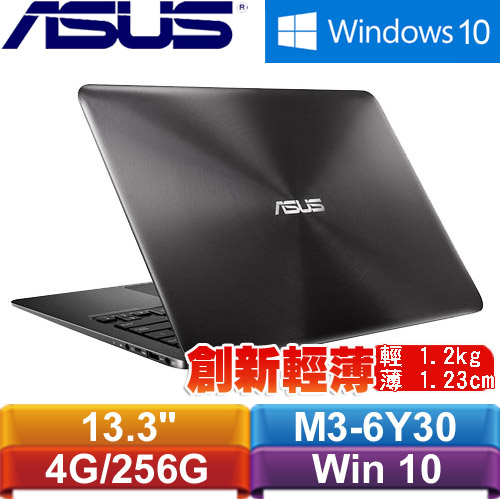 ASUS華碩 ZenBook UX305CA-0031A6Y30 13.3吋筆記型電腦 黑曜岩