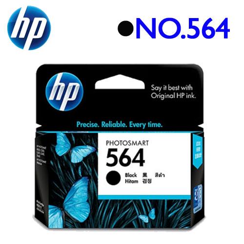 HP NO.564/CB316WA 原廠墨水匣 (黑)