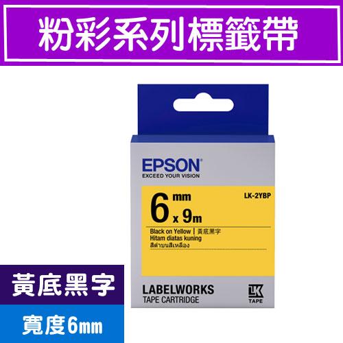 EPSON LK-2YBP S652403 標籤帶(粉彩系列)黃底黑字6mm