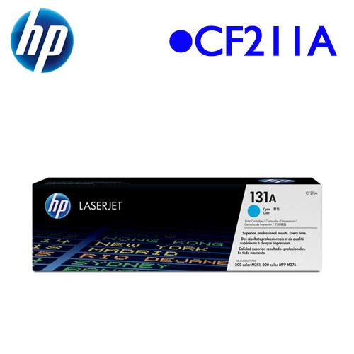 HP CF211A 原廠碳粉匣 (青藍)