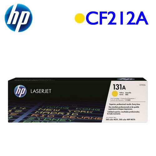 HP CF212A 原廠碳粉匣 (黃)